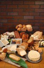 Gluten-Free Food and Bakery: Katz Gluten-Free Gourmet